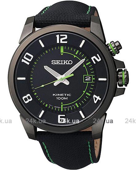 SEIKO SKA557P1 - Спортивные автокварцевые мужские наручные часы с генераторной системой SEIKO KINETIC, круглой формы