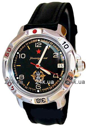 Водонепрони- цаемый корпус. . Цена:1630 руб. командирские часы восток 2414-531300... . Ремонт часов своими руками