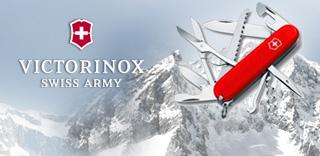 Акция Victorinox Swiss Army к часам - швейцарский нож в подарок
