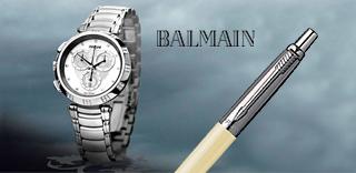 Balmain - ручка  Parker в подарок