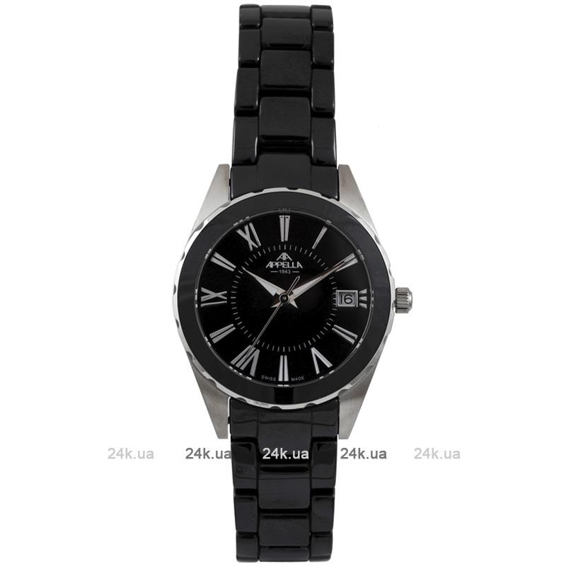 Наручные часы Appella Ceramic 4377 4377.43.0.0.04
