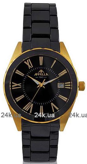 Наручные часы Appella Ceramic 4377 4377.44.0.0.04