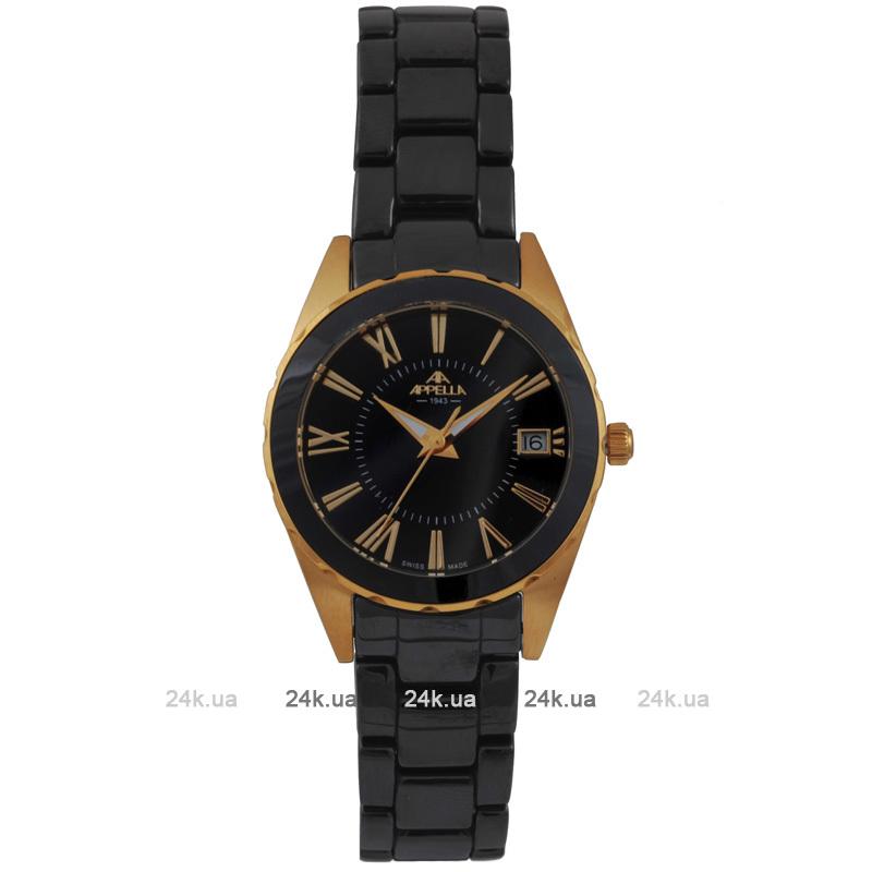 Наручные часы Appella Ceramic 4377 4378.44.0.0.04
