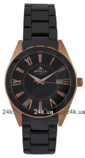 Наручные часы Appella Ceramic 4378 4378.45.0.0.04
