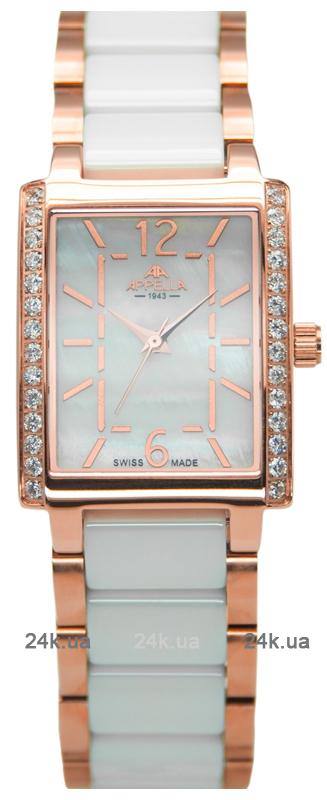 Наручные часы Appella Ceramic 4396 4396.42.1.0.01