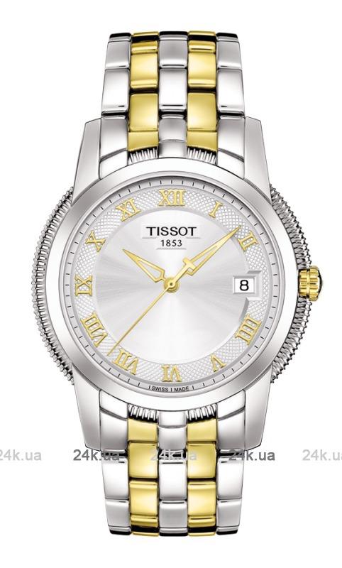 Наручные часы Tissot Ballade III Quartz T031.410.22.033.00