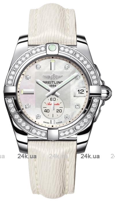 Наручные часы Breitling Galactic 36 Automatic A3733053/A717/236X
