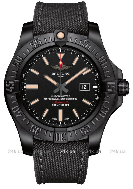 Наручные часы Breitling Avenger Blackbird V1731010/BD12/100W