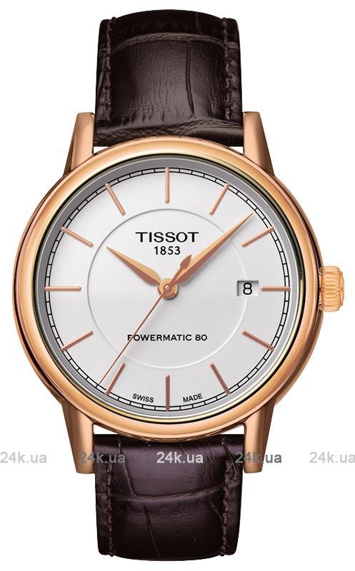 Наручные часы Tissot Carson Powermatic 80 T085.407.36.011.00