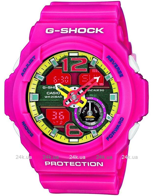 Наручные мужские часы g shok