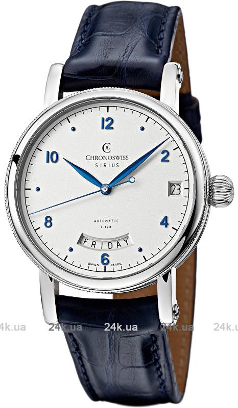 Наручные часы Chronoswiss Sirius Day Date Manufacture CH 1923 BL