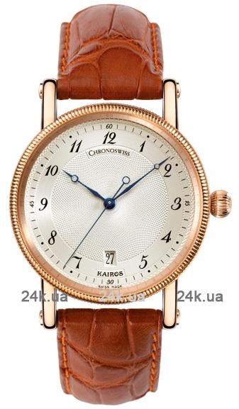 Наручные часы Chronoswiss Kairos CH 2821 KR