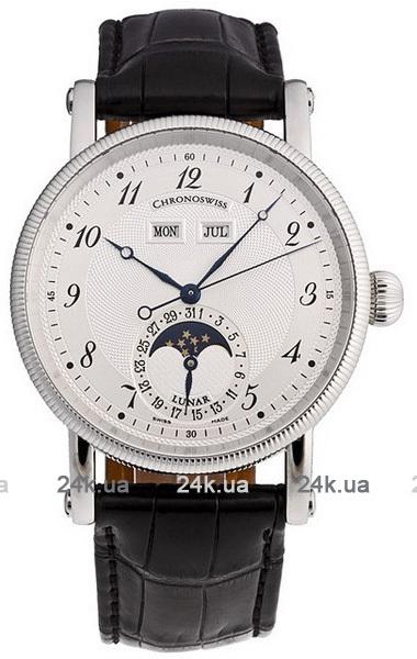 Наручные часы Chronoswiss Lunar Triple Date CH 9323