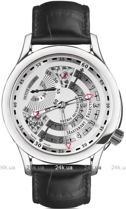 Наручные часы Cimier Heures Sectorielles 6102-SS111