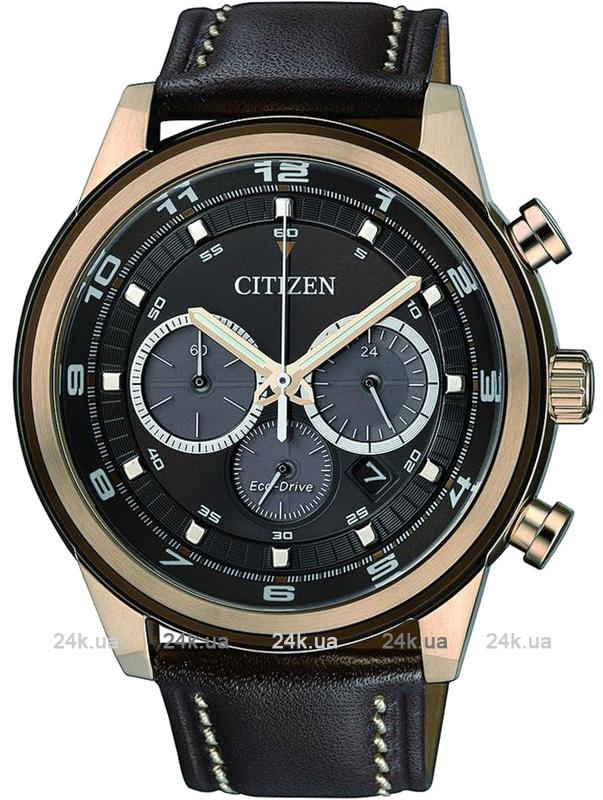Наручные часы Citizen Eco-Drive CA4037-01W