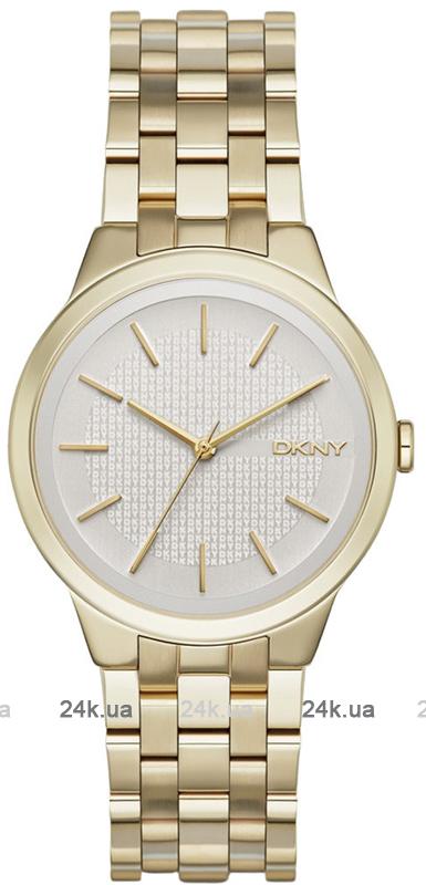 Наручные часы DKNY Analog Ladies NY2382