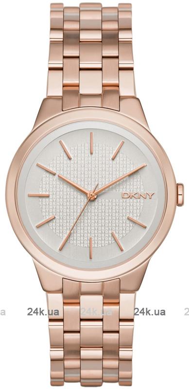 Наручные часы DKNY Analog Ladies NY2383