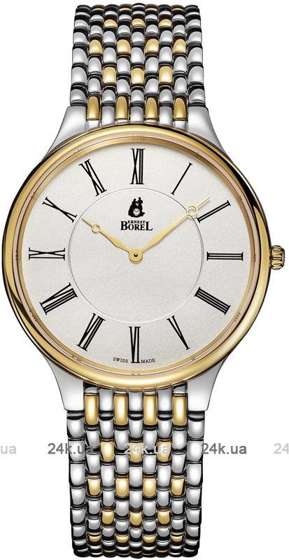 Наручные часы Ernest Borel Cosmic Series GB-706U-4856