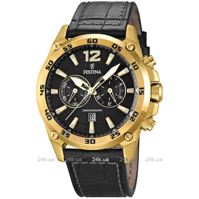 Купить часы водонепроницаемые наручные, мужские в Казани