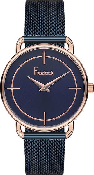 Наручные часы Freelook Eiffel F.7.1020.04