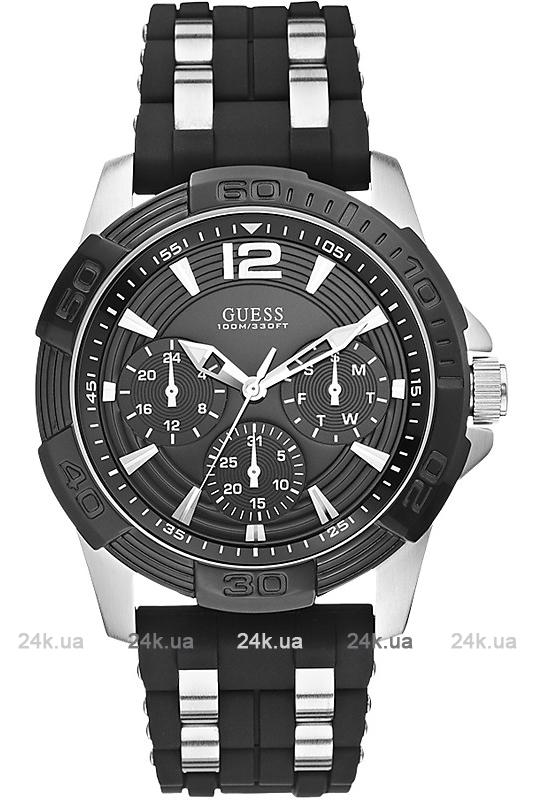 Наручные часы Guess Sport Steel 71 W0366G1