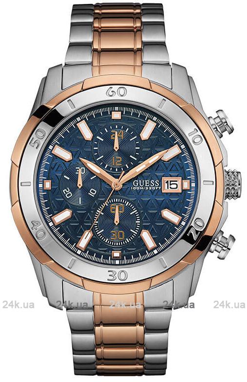 Наручные часы Guess Sport Steel Gent W0746G1