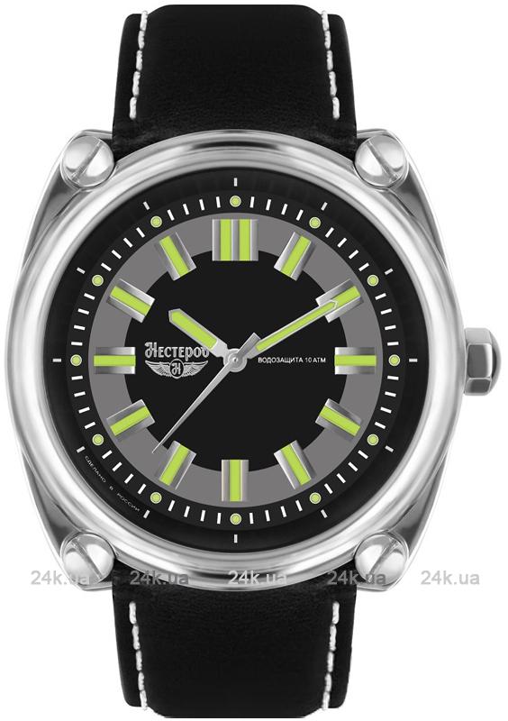 Наручные часы Нестеров Су-6 H026602-04E
