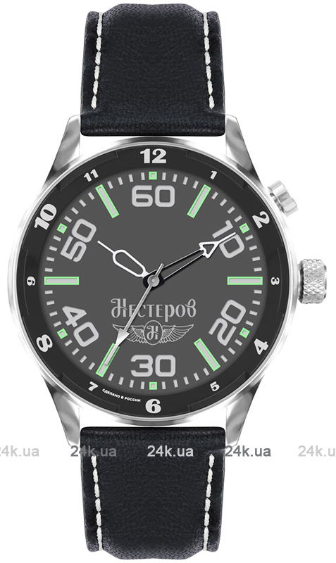 Наручные часы Нестеров И-5 H028102-05EN