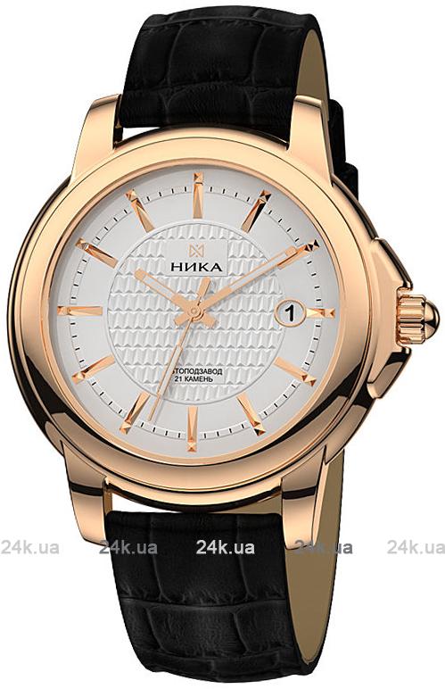 Наручные часы Ника Celebrity 1093.0.1.25
