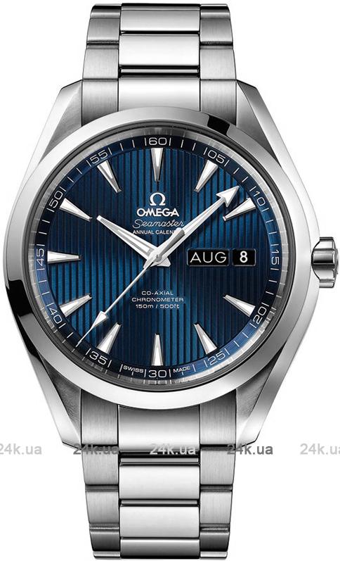 Наручные часы Omega Seamaster Aqua Terra Chronometer 231.10.43.22.03.002