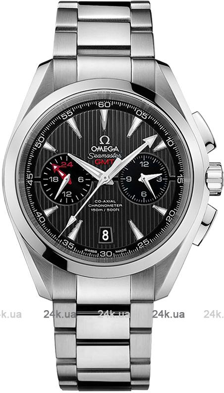 Наручные часы Omega Seamaster Aqua Terra GMT Chronograph 231.10.43.52.06.001