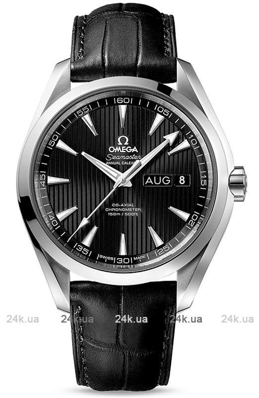 Наручные часы Omega Seamaster Aqua Terra Chronometer 231.13.43.22.01.002