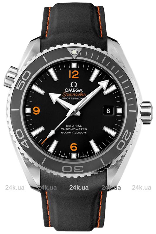 Наручные часы Omega Seamaster Planet Ocean Big Size 232.32.46.21.01.005