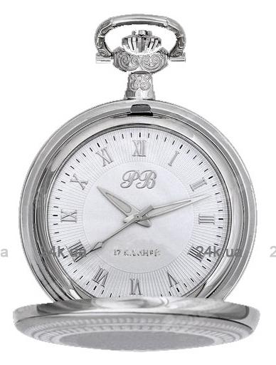 Наручные часы Полет Карманные 2261946