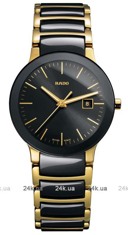 Наручные часы Rado Centrix 111.0930.3.015