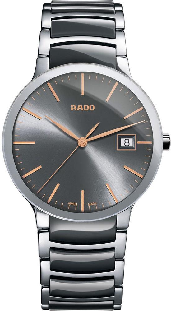 Наручные часы Rado Centrix 115.0927.3.013