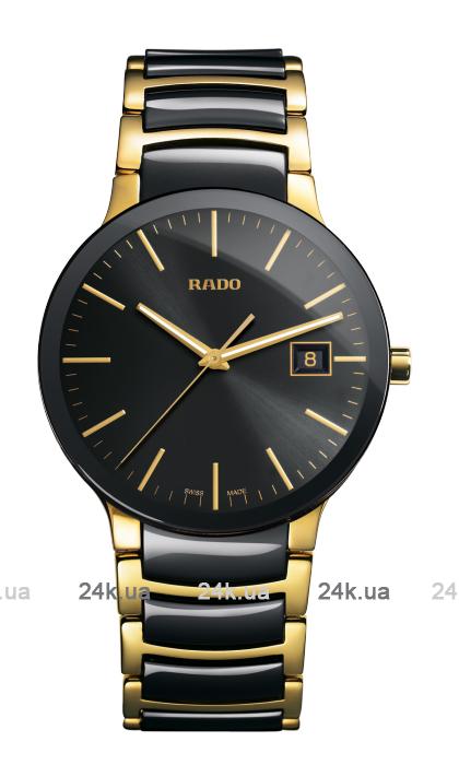 Наручные часы Rado Centrix 115.0929.3.015