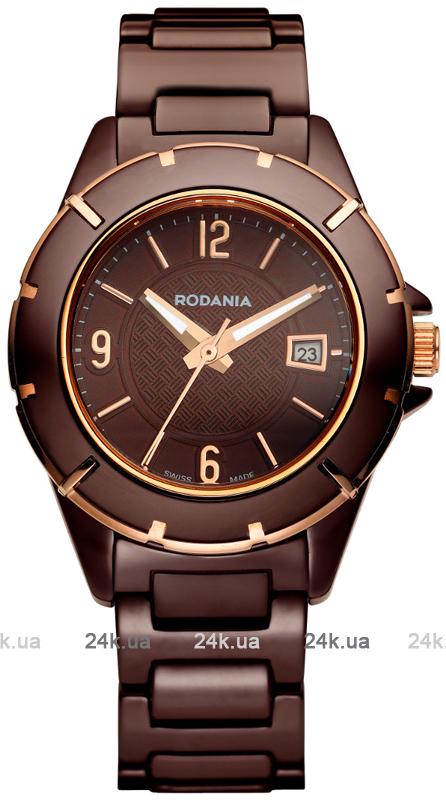 Наручные часы Rodania Ceramics GEN1 25085.45