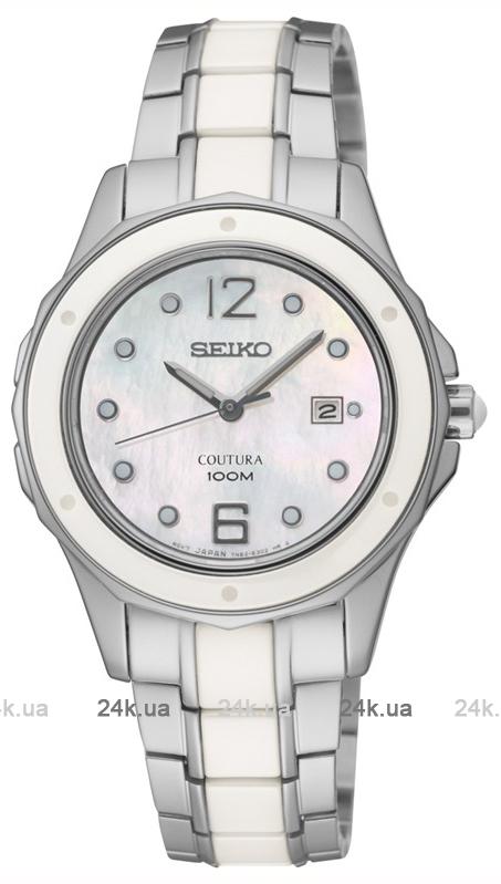 Наручные часы Seiko Coutura Ceramic SXDE79P1
