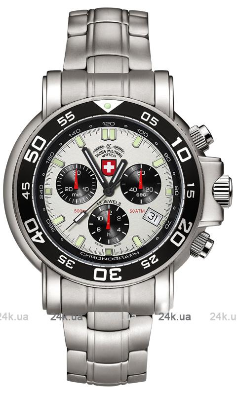 Наручные часы Swiss Military Watch Navy Diver 500 CX-2465