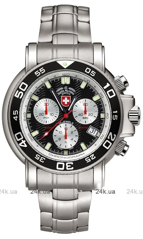 Наручные часы Swiss Military Watch Navy Diver 500 CX-2466