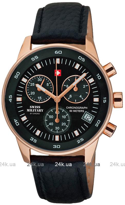 Наручные часы Swiss Military by Chrono Arena SM30052.06