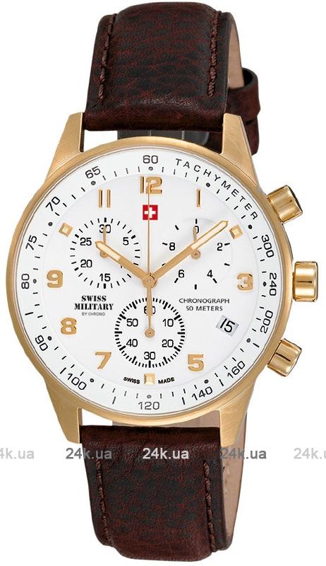 Наручные часы Swiss Military by Chrono Arena SM34012.07