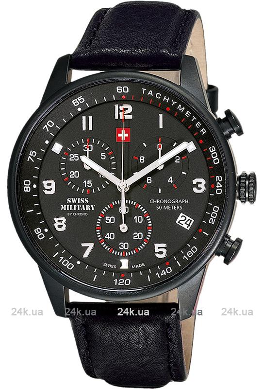 Наручные часы Swiss Military by Chrono Arena SM34012.08