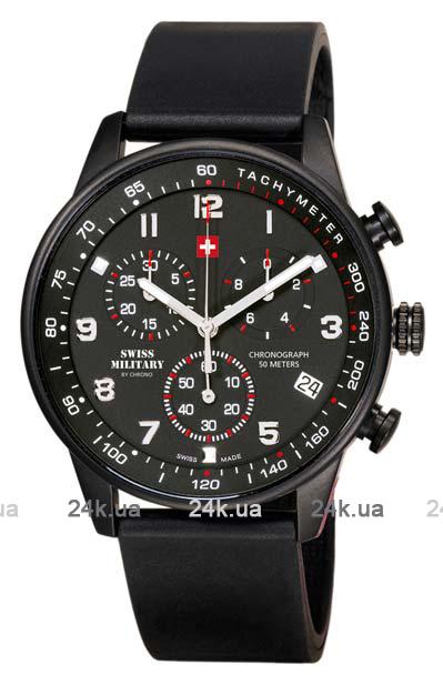Наручные часы Swiss Military by Chrono Arena SM34012.09
