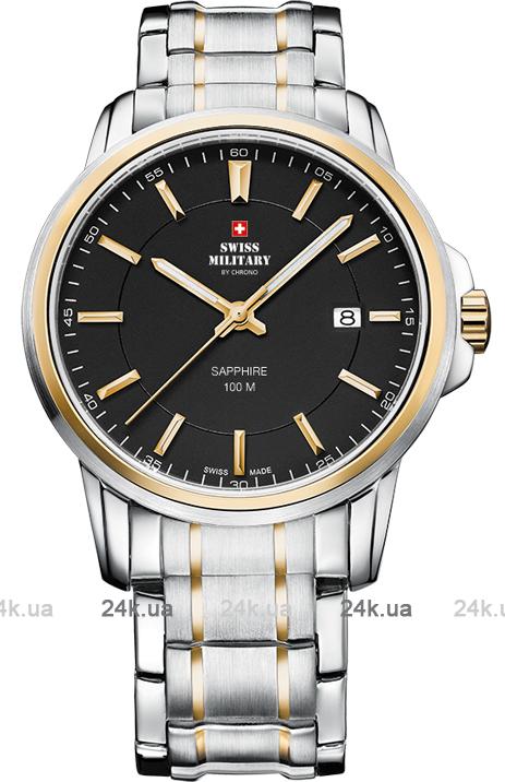 Наручные часы Swiss Military by Chrono Classic SM34039.04