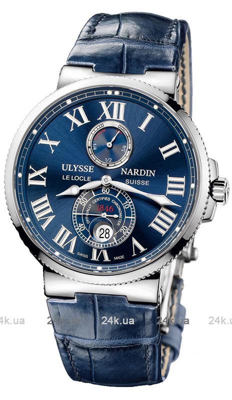 Наручные часы Ulysse Nardin Marine Chronometer Manufacture 263-67/43