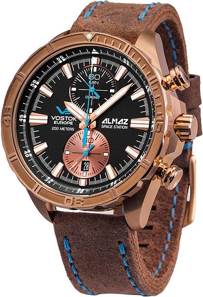 Наручные часы Vostok Europe Almaz Space Station Chrono 6S11-320O266
