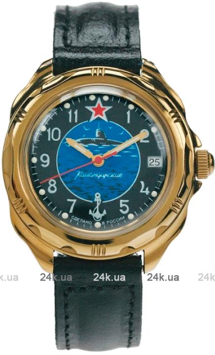 Наручные часы Восток Командирские 2414/219163