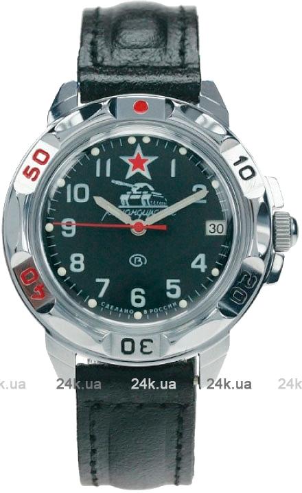 Наручные часы Восток Командирские 2414/431306